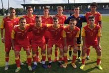 <p>Кадетска репрезентација Црне Горе</p>
