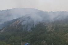 <p>Пожар на Биочу</p>
