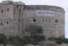 <p>Тврђава Арза</p>