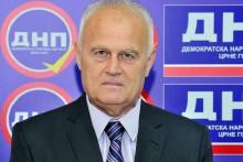 <p>Jovo Pejović (foto: DNP)</p>
