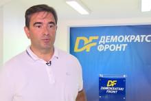<p>Медојевић</p>