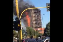 <p>Пожар у Милану</p>