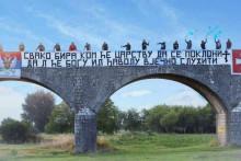 <p>Транспарент на Царевом мосту</p>
