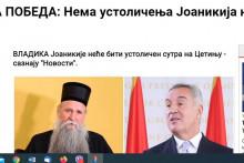 <p>Насловне стране штампе у Србији</p>