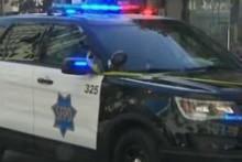 <p>Полиција САД</p>