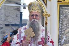 <p>митрополит Јоаникије</p>