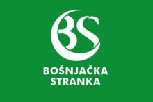 <p>БС, лого</p>