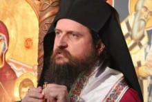 <p>Епископ Сергије</p>
