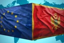 <p>Средства обезбјеђују фондови ЕУ</p>