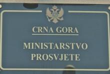 <p>Министарство просвјете</p>