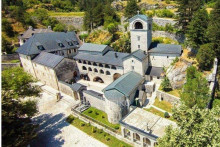<p>Цетињски манастир</p>