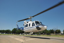 <p>Хеликоптер МУП-а</p>