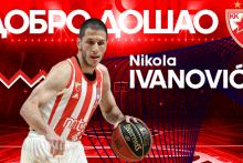 <p>Никола Ивановић</p>
