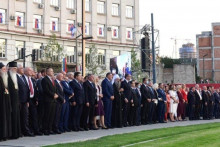 <p>Са свечаности поводом Дана српског јединства</p>