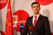 <p>Данило Шарановић</p>