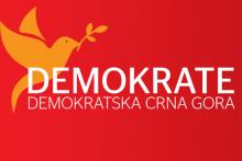 <p>Демократе, лого</p>