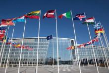 <p>сједиште НАТО</p>