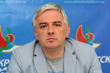 <p>Вучуровић</p>