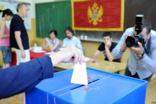 <p>ДИК донио спорне одлуке о гласању</p>