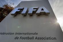 <p>Фудбалска федерација</p>
