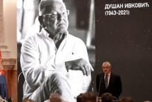 <p>Са комеморације Душану Ивковићу</p>