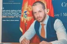 <p>Јанко Одовић</p>