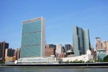 <p>Сједиште Уједињених нација</p>
