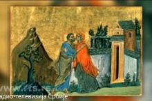 <p>Свети Јоаким и Ана</p>