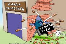<p>Карикатура, Горан Шћекић</p>
