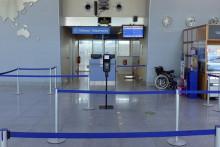 <p>Аеродроми били пусти у највећем јеку пандемије</p>