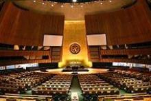 <p>Генерална скупштина УН, илустрација</p>