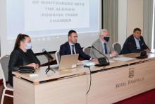 <p>Састанак црногорских и румунских привредника</p>