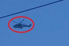 <p>Кфоров хеликоптер</p>