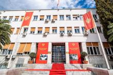 <p>Скупштина Црне Горе</p>