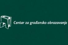 <p>ЦГО лого</p>