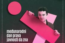 <p>Међународни дан права јавности</p>