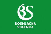 <p>Бошњачка странка, лого</p>