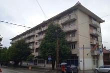 <p>Зграда ''Трепча''</p>