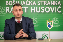 <p>Адел Омерагић</p>