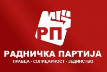 <p>Лого Радничка партија</p>