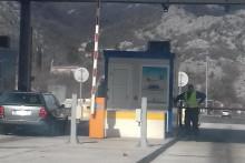 <p>Тунел Созина</p>