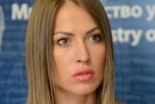 <p>ДИЈАНА ХРКАЛОВИЋ/ - МУП РС</p>