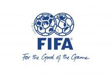 <p>Лого Фифа</p>