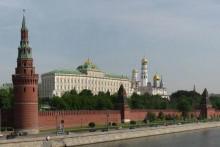 <p>Kremlj, Moskva</p>