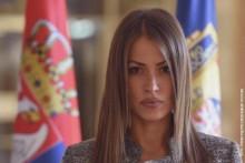 <p>Дијана Хркаловић</p>