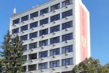 <p>Зграда Општине Никшић</p>