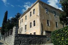<p>Стара школа на Србини</p>