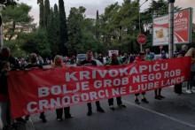 <p>Са протеста</p>