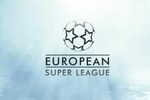 <p>Лого Суперлиге</p>