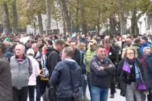 <p>протест у Љубљани</p>